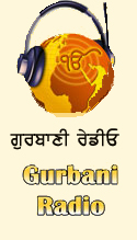image for gurbani radio